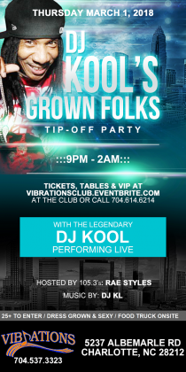 DJ KOOL'S GROWN FOLKS TIP-OFF PARTY