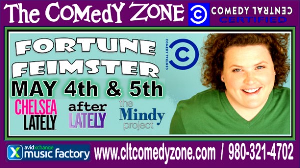 Fortune Feimster (Celebrity Show)