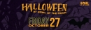 Halloween Party 10/27 Howl at the Moon