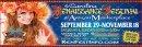 Carolina Renaissance Festival 9/29 - 11/18