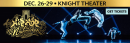 The Hip Hop Nutcracker 12/26 - 12/29 Knight Theater